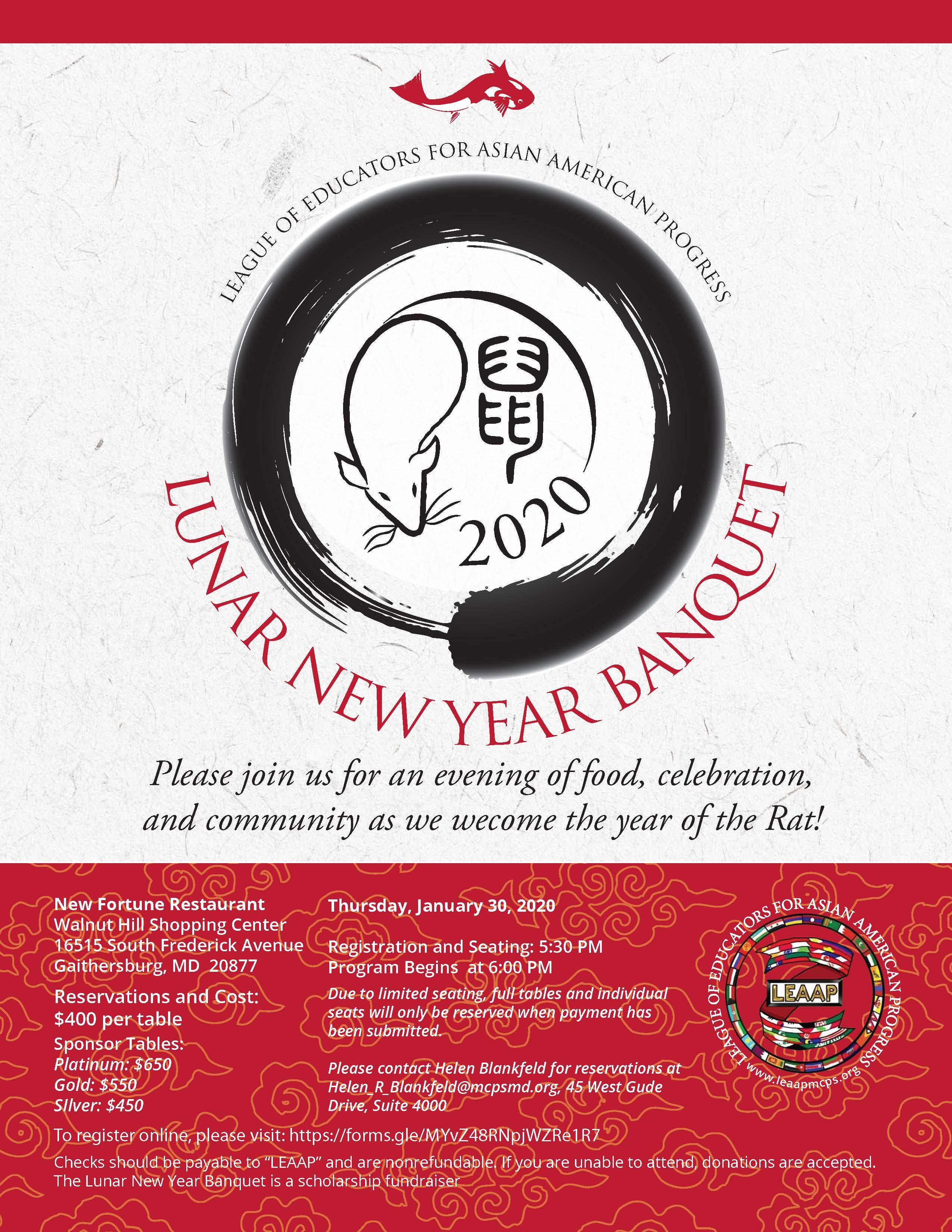 lunar new year celebration flyer
